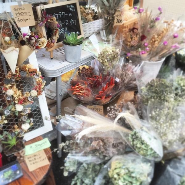 flower shop chloris(フラワーショップ クロリス)