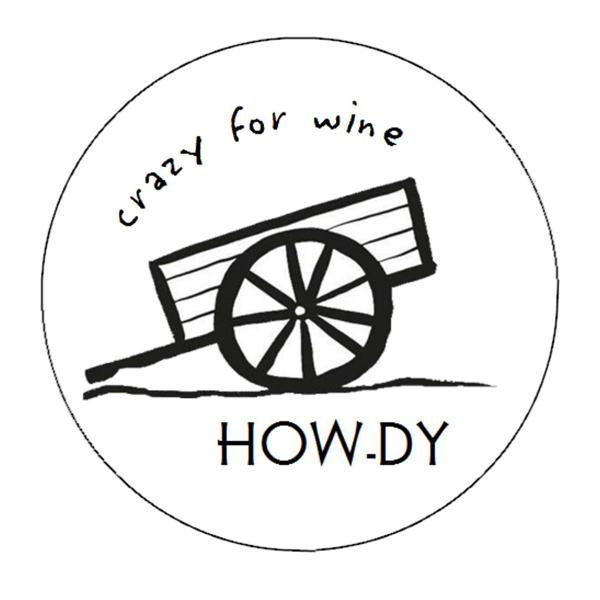 自然派ワイン専門店 ハウディ